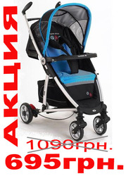 Новые прогулочные коляски Geoby по акционной цене - 695 грн.