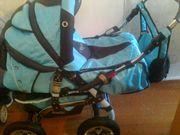 недорого продам б/у коляску-трансформер